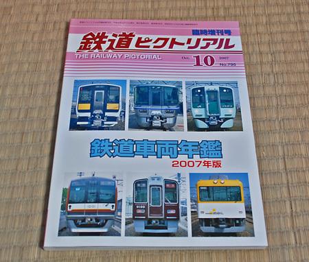 N2007y9m25book