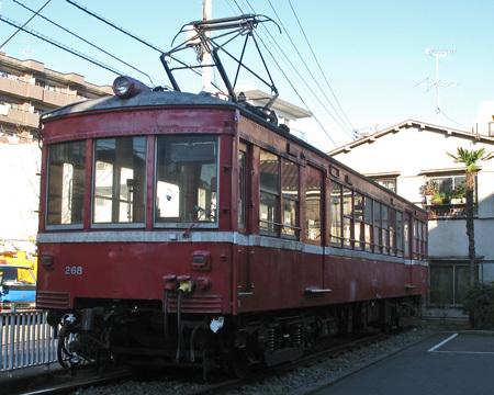 Ca12m16kato230