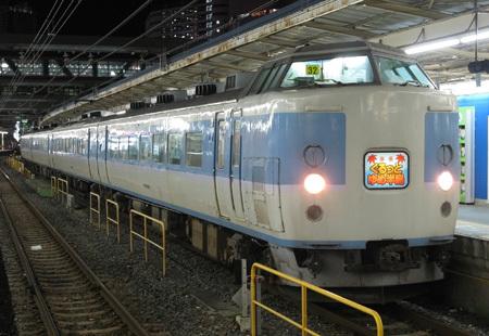 Ca200811m301
