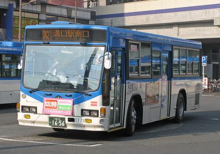 Ca2010kawasakicitybus